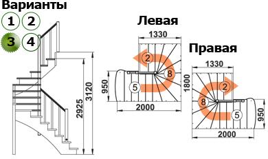 к003м-3