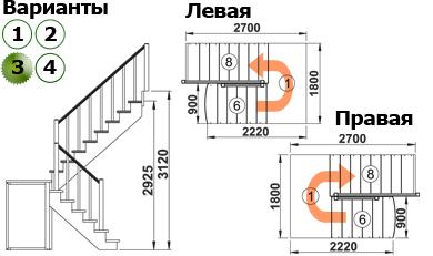 к004м-3