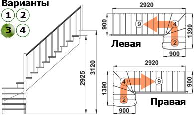к001м-3