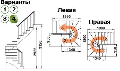 к003м-4